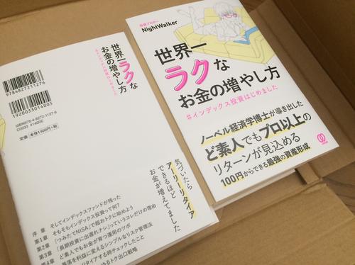 20180525book